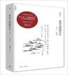 《沈从文的前半生:1902—1948》